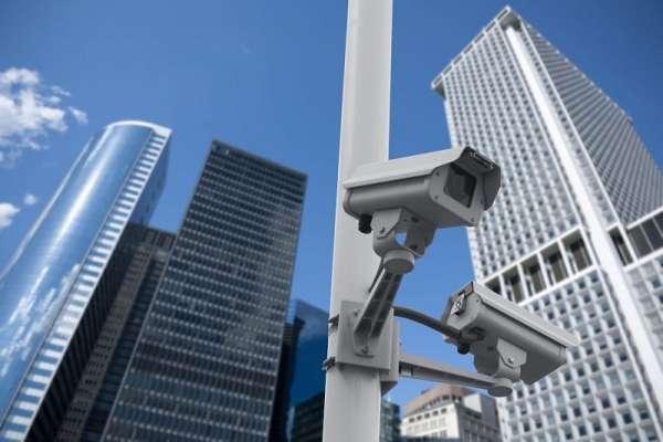 Camera quan sát an ninh