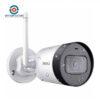 camera ip wifi 4.0mp ipc-g42p-imou