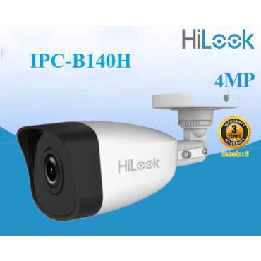 HiLook IPC-B140H